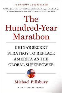 Hundred Year Marathon Chinese Communism